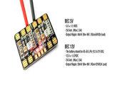 El eje micro del Pdb/de la potencia de Matek/la tarjeta de distribución de potencia con 5V 12V se dobla Bec hecho salir para Qav150 Qav180 Qav210 Fpv mini Quadcopter