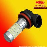 H11-3014-144wfpc Tj 자동 LED 후방 안개 램프