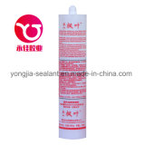 Уксусный стеклянный Sealant прилипателя/силикона (FY)