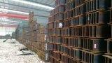 Poutres en double T larges de construction de bride d'utilisation avec de l'acier du carbone
