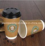 高品質のコーヒー紙コップ