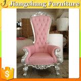 フォーシャン標準的な紫色ファブリックソファーの椅子Jc-Sf1230
