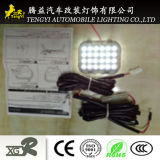 良質の高い発電LED車ライト