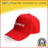 Moda Ocio / promocional / algodón / el sombrero de béisbol con el logotipo de Costomized