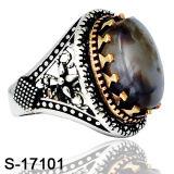 구리 Musil 회교도 남자 반지를 가진 새 모델 은