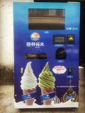 Yogurt automatico di vendita calda che fa e distributore automatico/distributore automatico del gelato Tk698 migliore Quaity