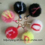 Keychainの毛皮の球のアクセサリのキツネの毛皮POM Pomsのキーホルダーのための優雅な毛皮のポンポン