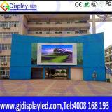Miete LED-Innenbildschirmanzeige der Qualitäts-P5.95 im Freien farbenreiche