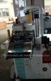 マイクロ調節のワーク・ステーション、高速、Asynchronizationのギャップの型抜き機械320