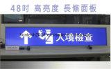 Indicador Ultra-Largo esticado do LCD da barra para o anúncio do barramento/metro/trem
