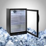 안 - 12c를 가진 반대 냉장고의 밑에