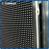 Schermo esterno di colore completo pH3.9mm LED per i concerti locativi di eventi
