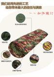 Tático Militar Outdoor Camuflagem Camping Viajar Poliéster Nylon superfície 4 estações saco de dormir
