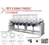 Multi-Kopf Computer-Stickerei-Maschine für Schutzkappe, T-Shirt, Kleid und flachen Stickerei-Fabrik-Preis in China