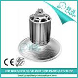 auf Verkauf super hellem 50W 100W hohem Bucht-Licht UFO-LED (WQ-HB)