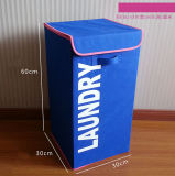 Boîte de stockage de blanchisserie (YSJK-SN003)