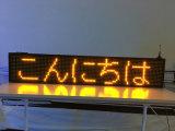 Radio corrente dell'interno gialla del segno di P10 LED e tabellone per le affissioni programmabile di pollice LED del tabellone del LED di rotolamento del USB 40X8