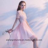 Elegante O-Stutzen Kurzschluss-Schutzkappen-Hülsen-hohe niedrige Brautjunfer-Kleider