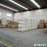 Granos de cerámica del 92% para el molino de bola