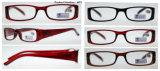 De Glazen van de Lezing van de manier, Optisch Kader (8071)