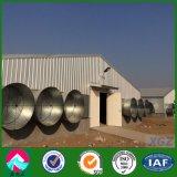 주문을 받아서 만들어진 Prefabricated 가벼운 강철 가금 집 (XGZ-A035)
