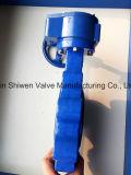 Польностью продетый нитку тип клапан-бабочка волочения с шестерней