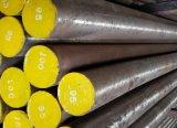 鋳造のためのプラスチック型の鋼鉄はP20、1.2311を停止する、