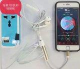Iphoe7/7plus 이어폰을%s 3.5mm 오디오 연장 케이블에 8 Pin