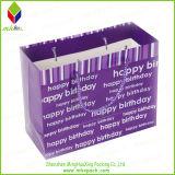 Papel Cosméticos cajón de estilo caja de regalo con Repujado