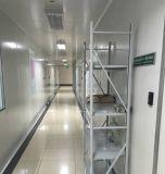 薬剤のペプチッド実験室の供給MtII (Melanotan II)の損失の重量