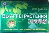 Comprimidos sexuais naturais ervais do sexo do produto da planta 100% de Vigra (KZ-KK037)