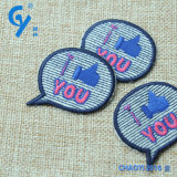 Wear와 Cap를 위한 정밀한 Quality 및 Reasonable Price Embroidered Patches