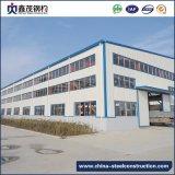 Costruzione prefabbricata di alta qualità per il magazzino (struttura d'acciaio prefabbricata)