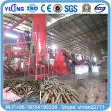 tige de 7t/H Chine/usine en bois de boulette en vente
