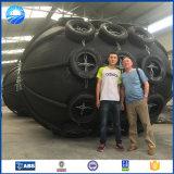鎖およびタイヤが付いている浮遊膨脹可能な海洋のゴム製フェンダー
