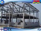 가족 살기를 위한 가벼운 강철 모듈 집 또는 별장 (FLM-H-021)