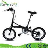 Steel Frame 7 Speed Portable Folding Bike Pocket Bicycle