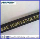 """Hydraulischer Draht-umsponnener Gummischlauch SAE100 R1 Dn-3/8 """""""