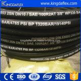 Boyau en caoutchouc hydraulique à haute pression SAE100 R2at/2sn