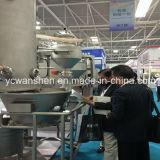 صاحب مصنع [شنس] يسيّل - سرير مجفّف في معدّ آليّ صيدلانيّة ([فغ-300])