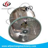 Ventilador industrial de Exhuast da ventilação da circulação industrial do ar da ventilação para a estufa, as aves domésticas e a fábrica