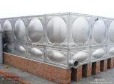Acciaio inossidabile di alta qualità 304/316 di serbatoio di acqua bevente