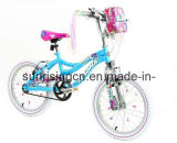 Bike Bike BMX Sunrising/Bike Sr-Lb11 детей