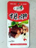 Hersteller geben Hochtemperaturaluminiumfolie-Nahrungsmittelbeutel an