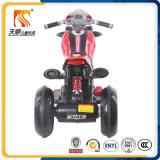 Drei Rad-Motorrad-Kind-elektrisches Motorrad-heißer Verkauf