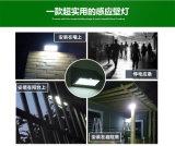 Luz solar da lâmpada do diodo emissor de luz da parede da elipse na melhor qualidade