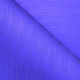 Выбитая Weave Textured декоративная упаковывая искусственная кожа PU