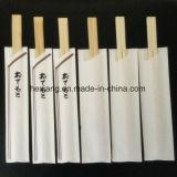 23cmの半ペーパーは中国からの韓国の箸の買物の在庫を包んだ