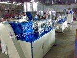 RP 모형 3 색 플라스틱 음료 밀짚 기계