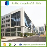 تصميم فولاذ بناء مصنع بناية